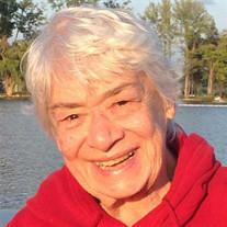 Phyllis Ann Erb