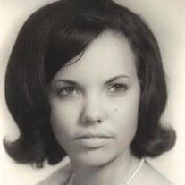 Doris Nell Crane