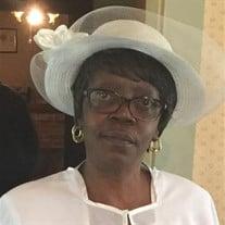 Ms. Patricia Ann Kennerson Bias