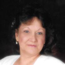Patricia Ann Cary