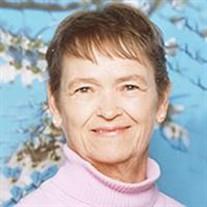 Shirley Ann Detmer