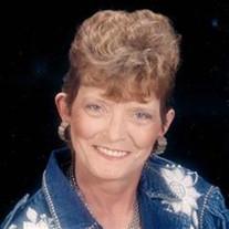 Ida Maxine Ferguson