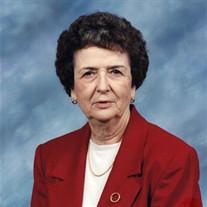 Elaine Pearl Howery
