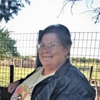 Gloria Ann Kortemeier