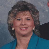 Reba Jane McCoy