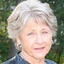Patricia A. Kane