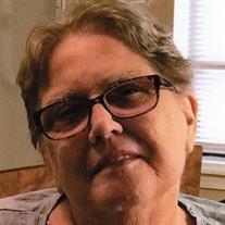 Patricia Ann Gaehle