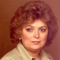 Cathy Jo Jiles