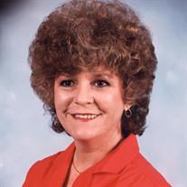 Patricia Ann Williams Self