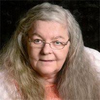 Pamela M. (Hivner)  Bisker