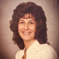 Shirley Doss Mills
