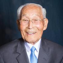 Bud S. Yamauchi