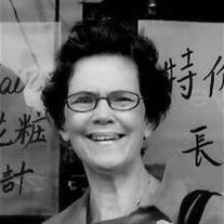 Janet Keroack Quinn