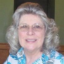 Donna Hazel Harris