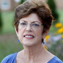 Pamela Jean Kish