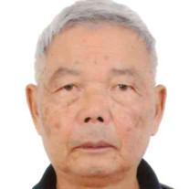 Yue Shan Ke