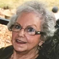 Janet Ann Childers