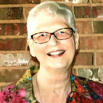 Pamela Anne Pruit