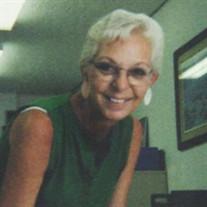Marsha Marie (Bixler) Trasp