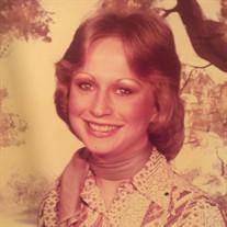 Tamie Kay Dease