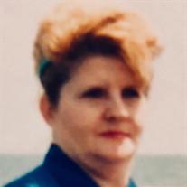 Patricia Ann Chromey