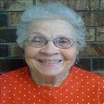 Mary Charlene Harrell