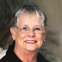 Mary Ann Morie