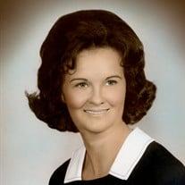 Vera Juanita Schock