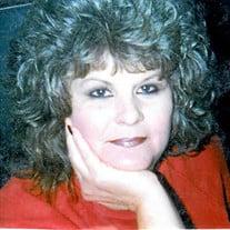 Shirley Watkins Boerner