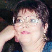 Janice LaRue Birdsall