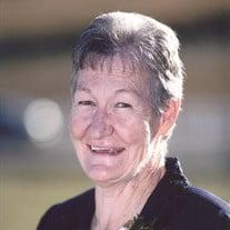 Emma Lou Mullins