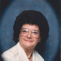 Vivian Maxine Davis