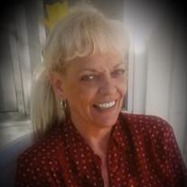 Joyce E. Beal