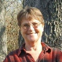 Robin Gilmore (Buffalo)