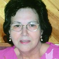 Ardith Brammer Matz