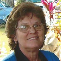 Dianna G. Stewart