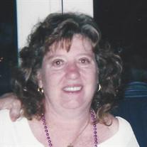 Eileen F. O'Leary Boire