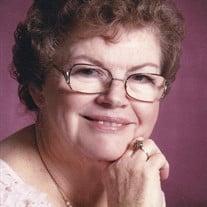 Carolyn Sue Martin Vincent