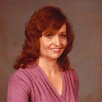 Patricia Arlene Kiser
