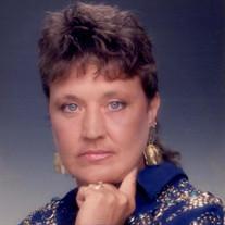 Loretta Pearl McFadden