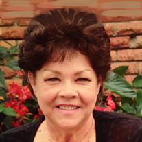 Margie Webster Curry