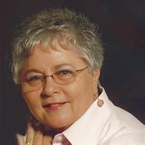Helen Ann Gillis