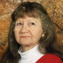 Barbara Jean Fortner