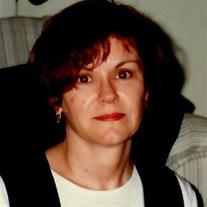Gail Christine Dunitz