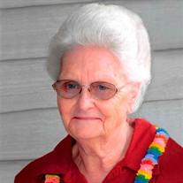 Martha Holley