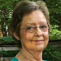 Marilyn Latrice Green Hathorn