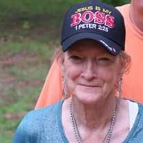 Peggy Jean Kirk
