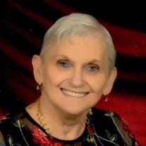 Janice Bush Wilcutt
