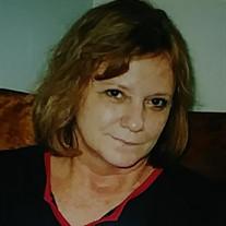Marcia Kay Welch Romagnano