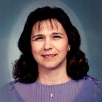 Cheryl Ann Stone